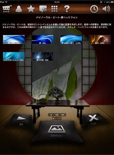 スクリーンショット 2013-01-16 16.54.03