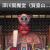 珍スポット・廃墟ファンのためのアプリ『ワンダーJAPAN』 iPhone/Android