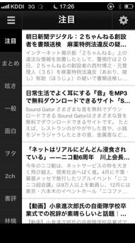 スクリーンショット 2013-02-03 11.28.16