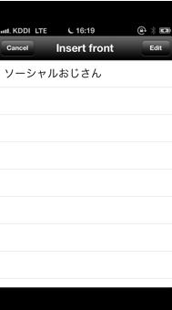スクリーンショット 2013-02-18 16.26.20