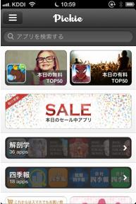 スクリーンショット 2013-02-24 11.07.04
