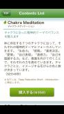 写真 2013-03-08 12 47 15
