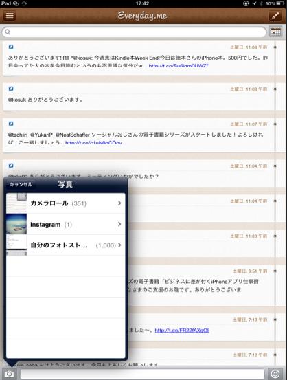 スクリーンショット 2013-05-22 14.30.52