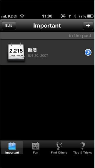 スクリーンショット 2013-07-23 11.07.42