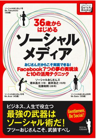 スクリーンショット 2013-06-19 17.04.29