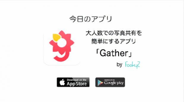 appsoukenTV_Vol1-01