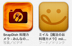 icon.1