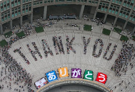 早速!東京オリンピック関連アプリがリリース!今後はどんなアプリが出てくるか?!