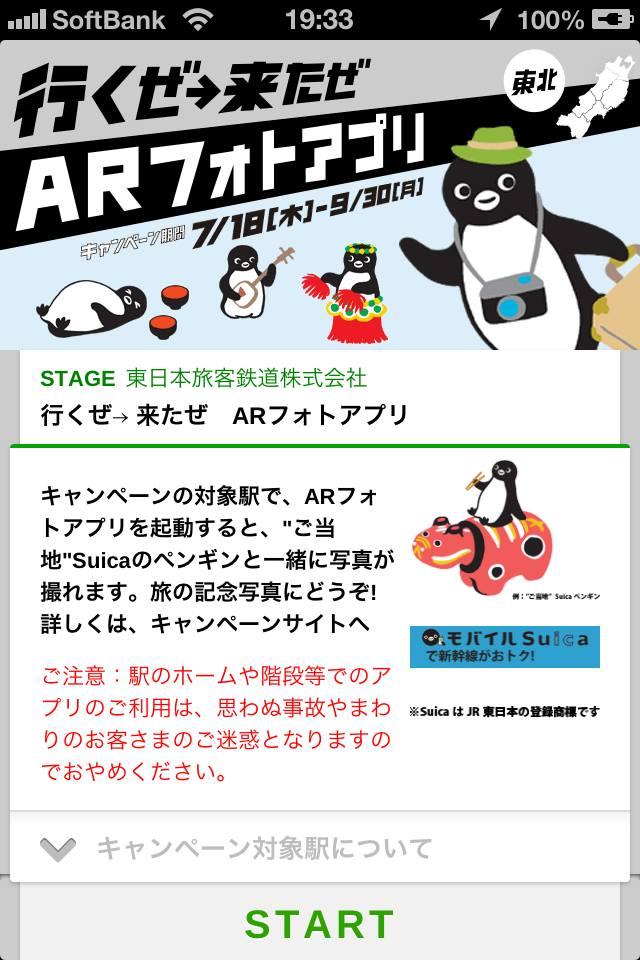 LS_stage_shousai_image1