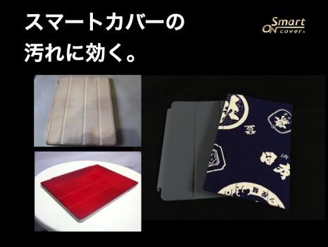 スライド.006-001