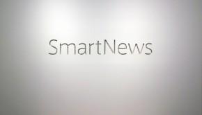 smartnews05