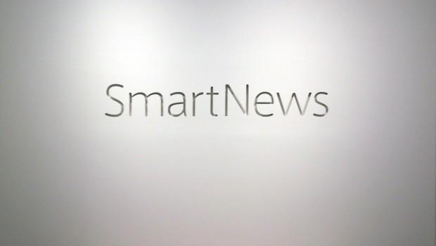 smartnews05-2