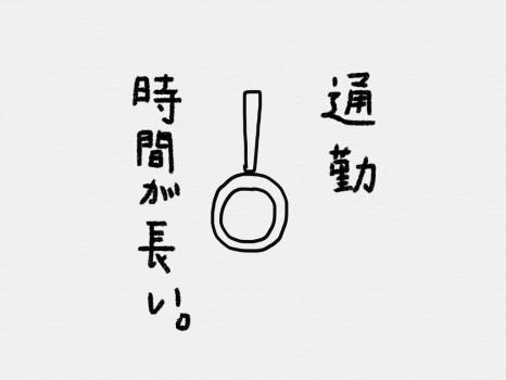 IMG_2465