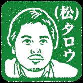 0000_matsumura_red.png