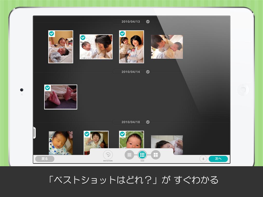 SS_JP_03