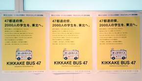 tasukeai_1211_03