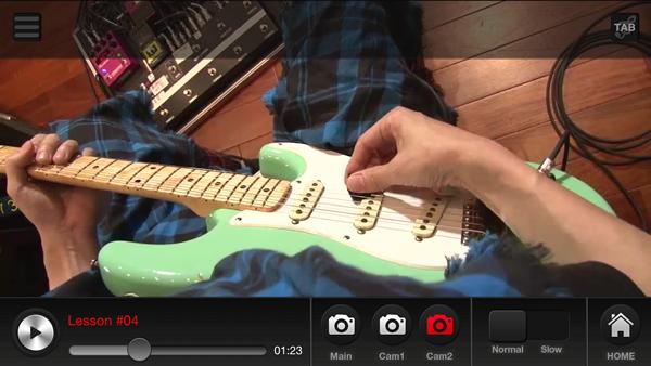 """""""Guitar de POP"""" アプリ画面1"""