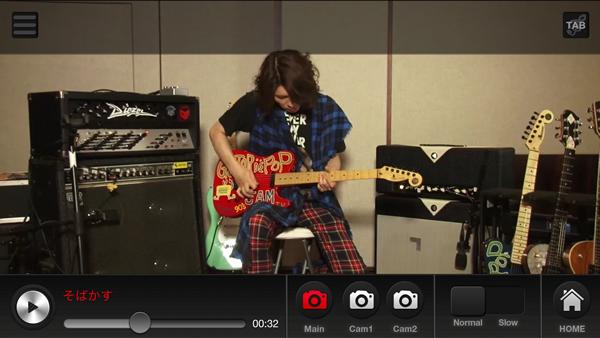 """""""Guitar de POP"""" アプリ画面2"""