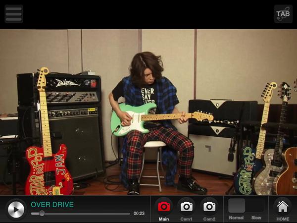 """""""Guitar de POP"""" アプリ画面5"""