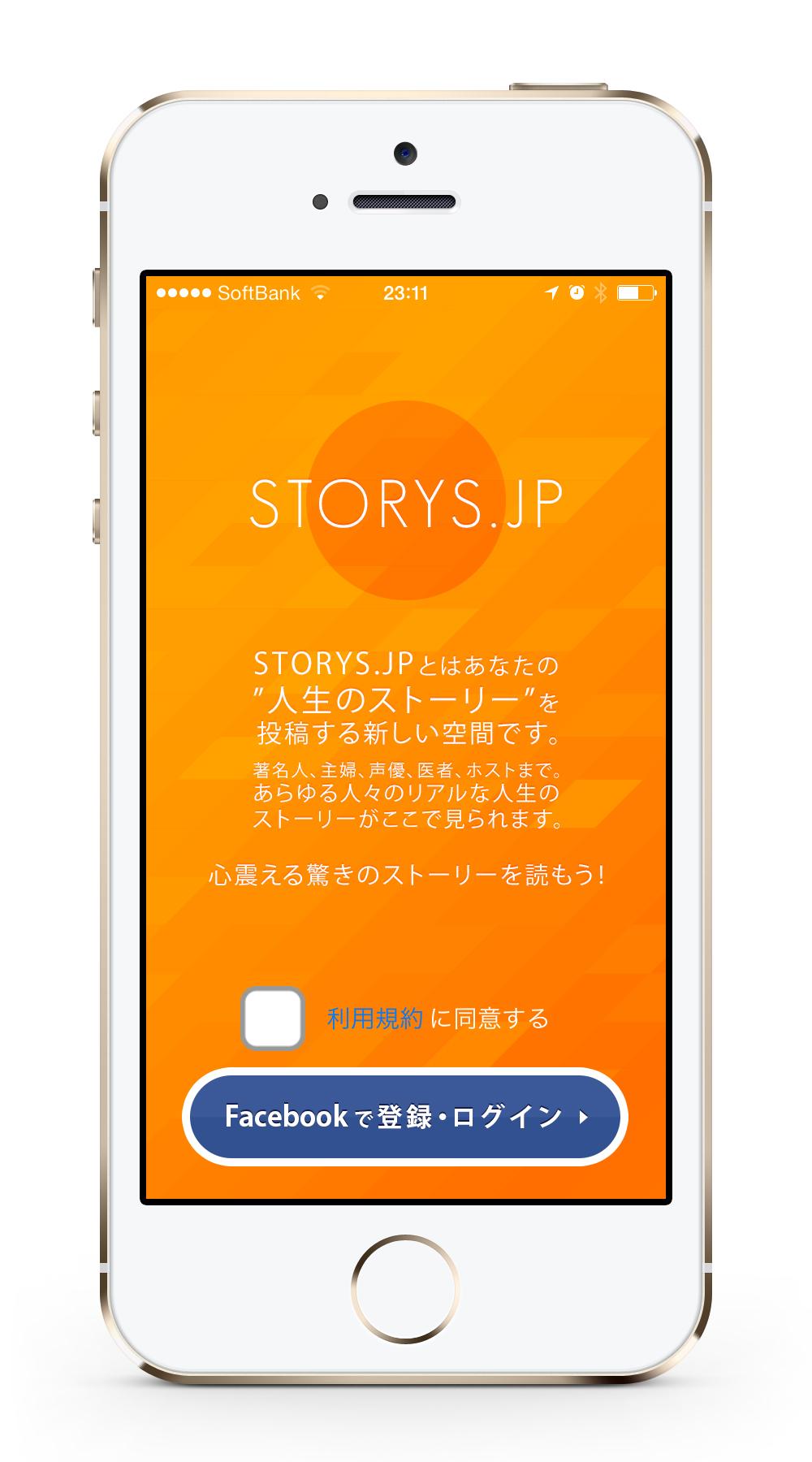 TOP逕サ髱「_storysjp