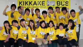 kikkake_0127