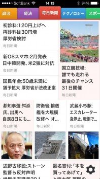 smartnews_mainichi
