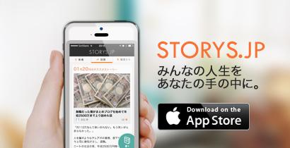 storysjp_app-fb