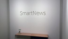 smartnews0203_01