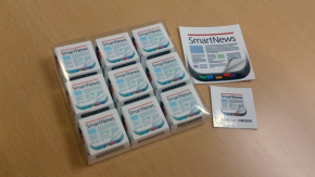 smartnews0203_nov