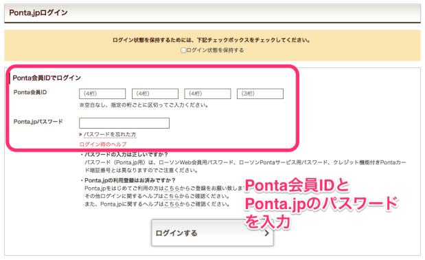 ponta03-619x378