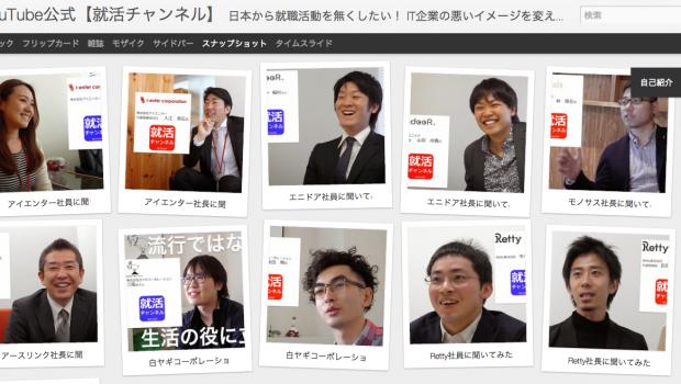 スクリーンショット 2014-04-28 16.43.37