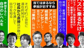 スクリーンショット 2014-08-25 16.01.56