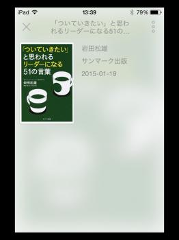 2015-03-27 13.39.32