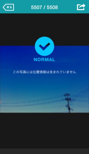 IMG_0147