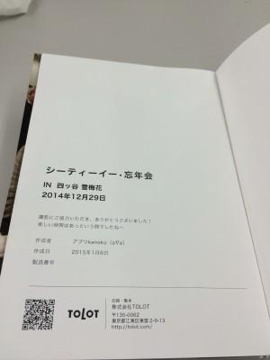 TOLOT-09