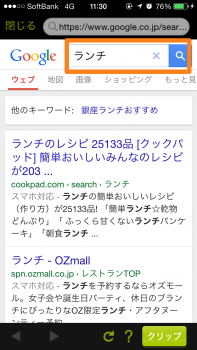 IMG_5217