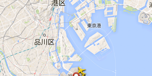 Screenshot_2015-04-10-15-40-53