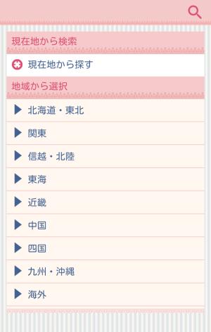 Screenshot_2015-04-26-23-49-14