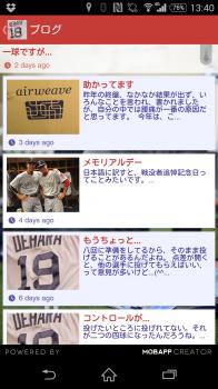 Screenshot_2015-05-31-13-40-34