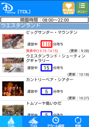Screenshot_2015-06-01-10-35-42