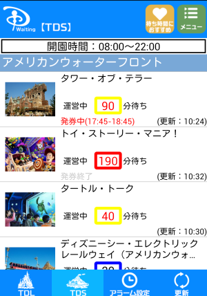 Screenshot_2015-06-01-10-35-51