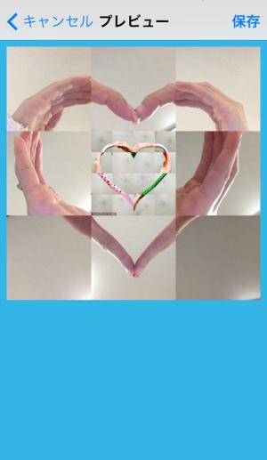 heartphotomaker05