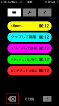 IMG_0845_2