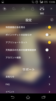 Screenshot_2015-08-03-13-06-23