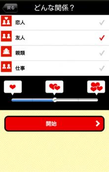 Screenshot_2015-08-24-10-38-09