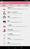 Screenshot_2015-11-17-11-59-09