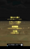 Screenshot_2015-11-17-13-56-42